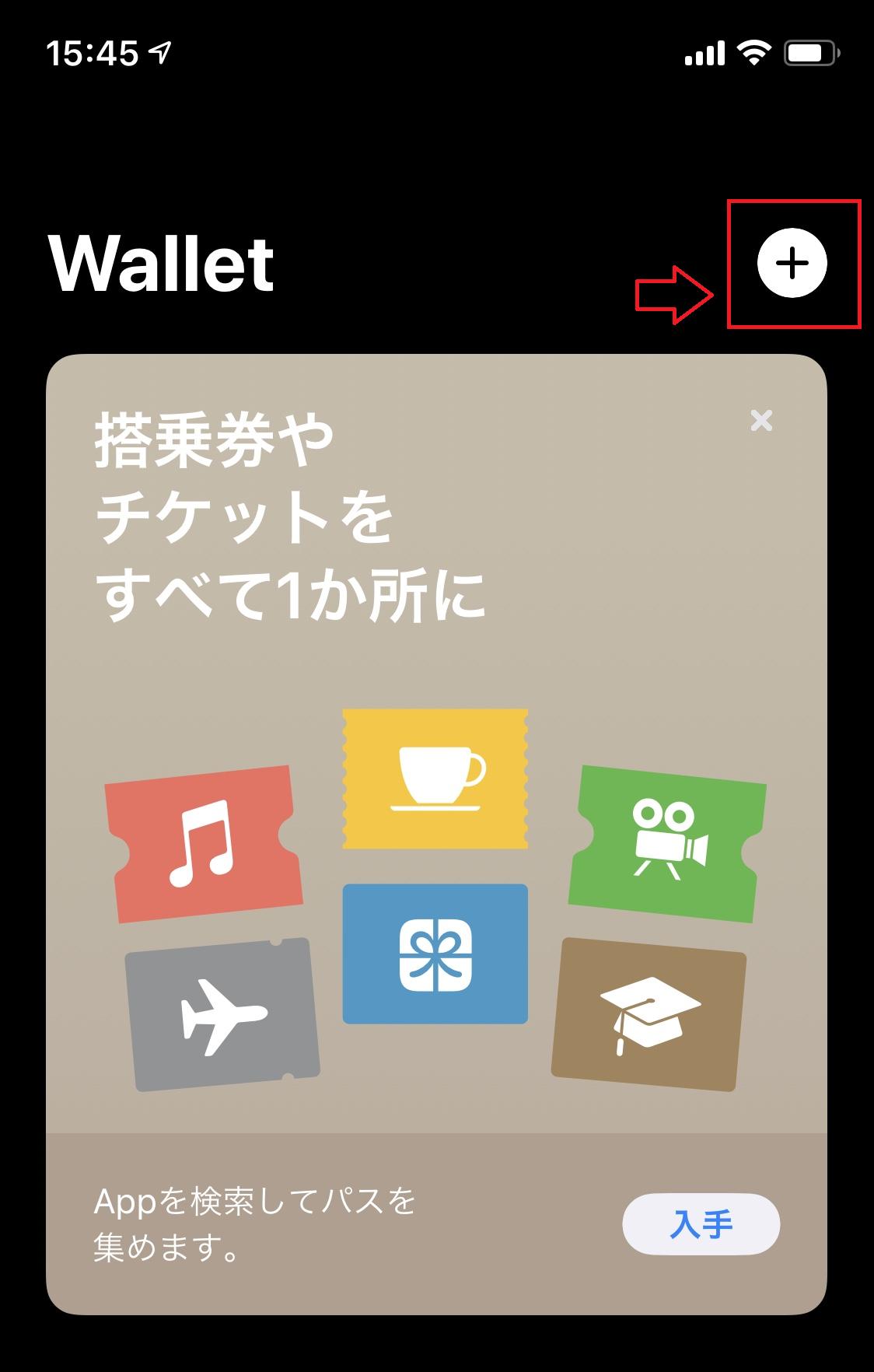 変更 イトーヨーカドー アプリ 機種 スマートフォン機種変更時の注意点について