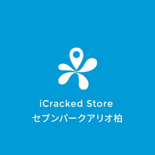 の店舗写真3