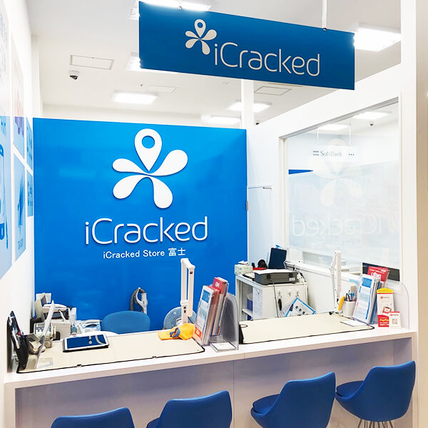iCracked Store Fuji