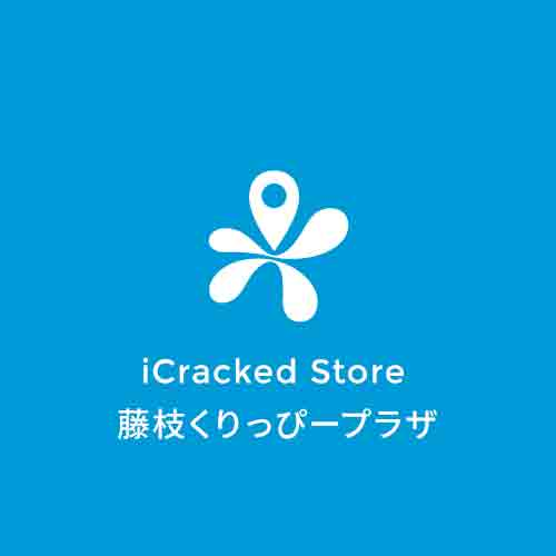 の店舗写真5