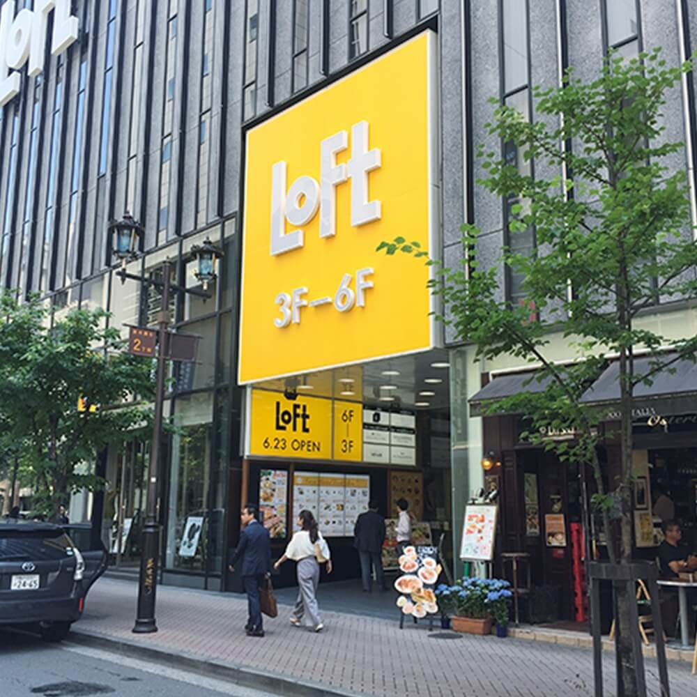 の店舗写真4