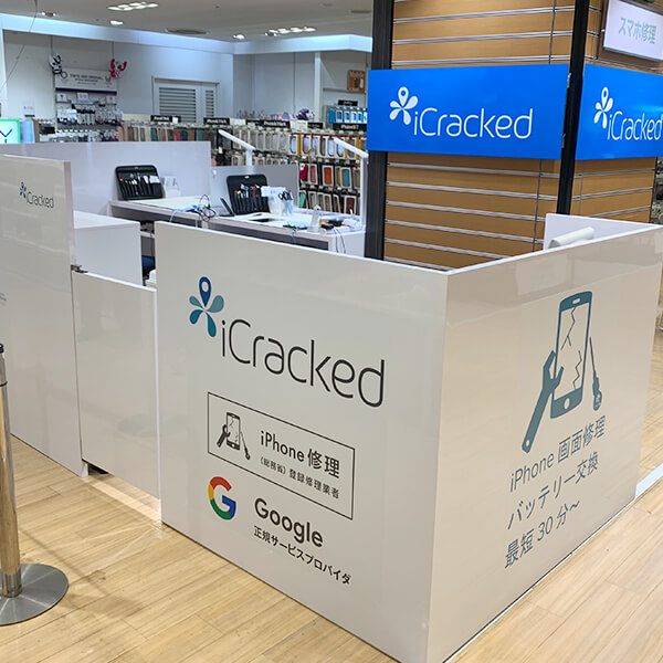 iCracked Store 町田