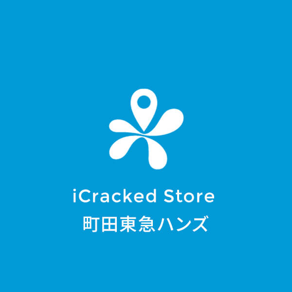 iCracked Store 町田の店内写真1