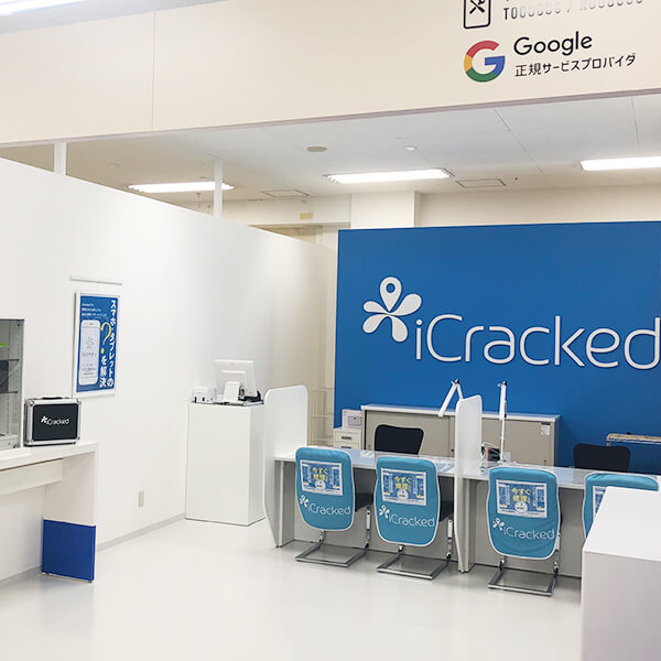 iCracked Store 沖縄那覇