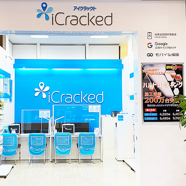 iCracked Store SAN-A Ginowan Convention City