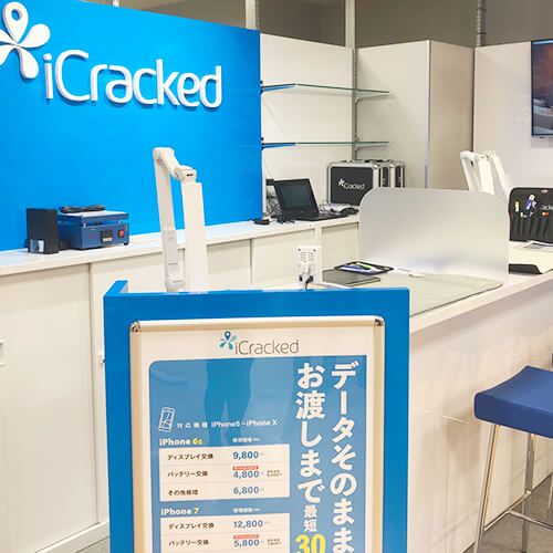 iCracked Store 仙台