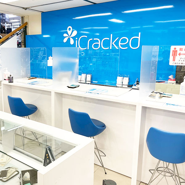 iCracked Store 渋谷