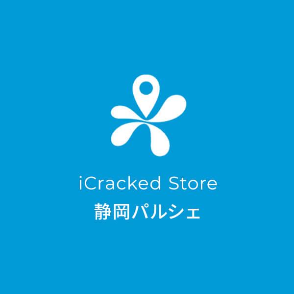 の店舗写真2