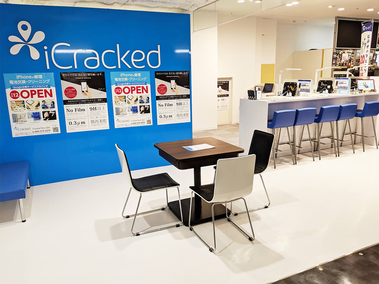 iCracked Store 立川の店舗画像