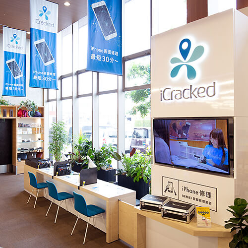 iCracked Store 福山