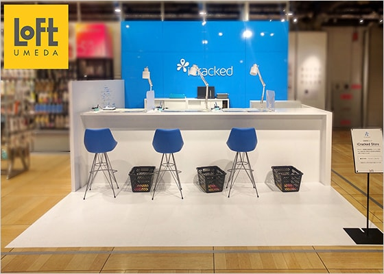 iCracked Store iCracked Store 梅田ロフト