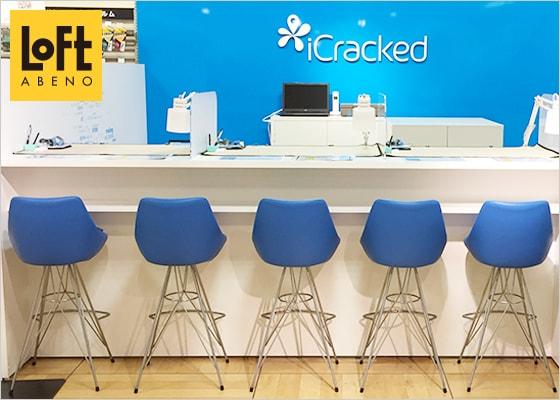 iCracked Store あべのロフト