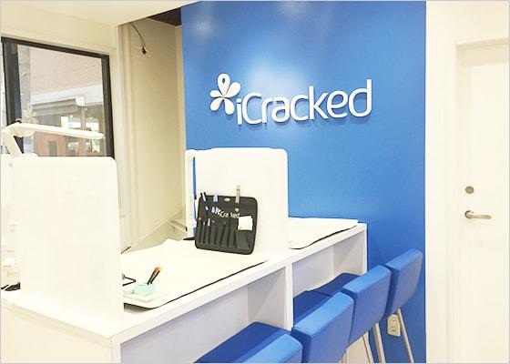 iCracked Store 府中